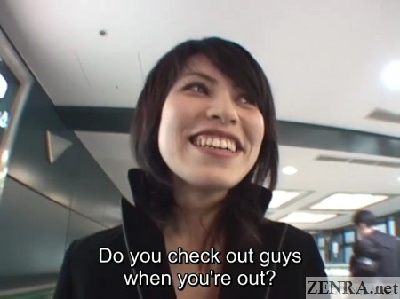 interview at mall with japanese wife