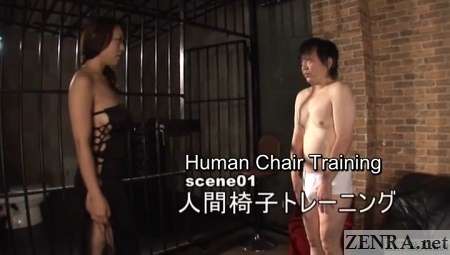 human chair training