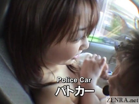 patrol car spotted during public nudity filming