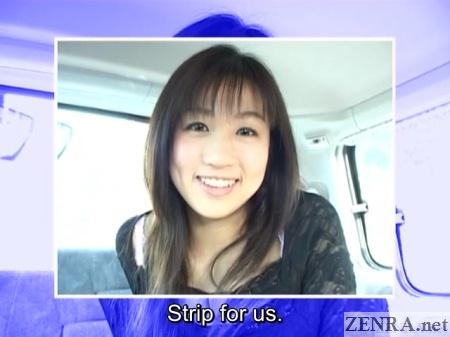 very cute amateur in japan asked to strip in car