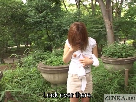 exposed japanese amateur gyaru in park