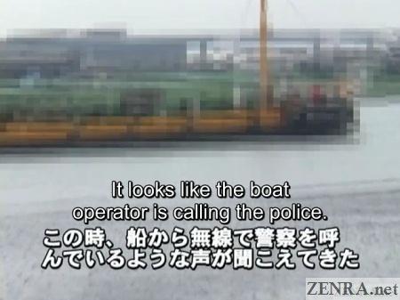 boat operator catches couple having sex