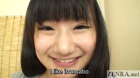 irrumatio loving japanese woman