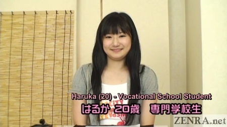 vocational school japanese student