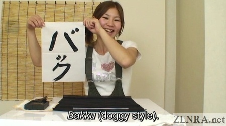 naughty japanese av calligraphy