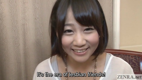 the era of japanese lesbian friends