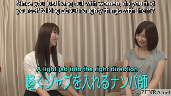 tsubaki katou teases shy amateur about love life