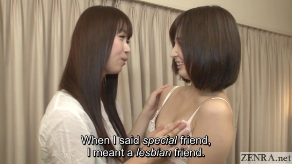 cfnf japanese woman hunts for lesbian friend