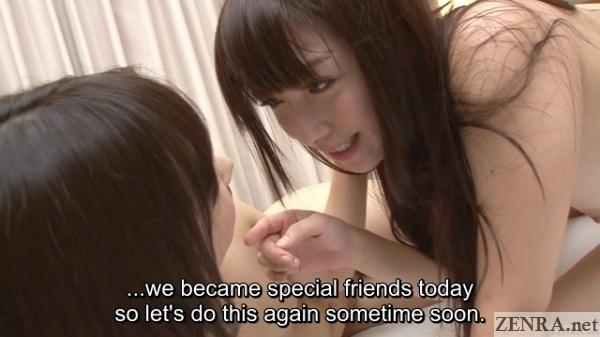newfound japanese lesbian friends