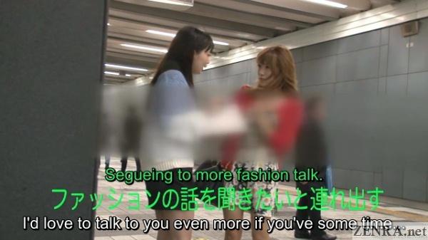 japanese lesbian street nanpa in tokyo