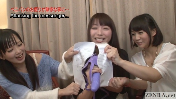japanese av stars destroy fan letter with strap on dildo