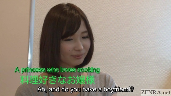 japanese amateur asked if she has boyfriend