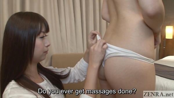 tsubaki katou turns panties into thong