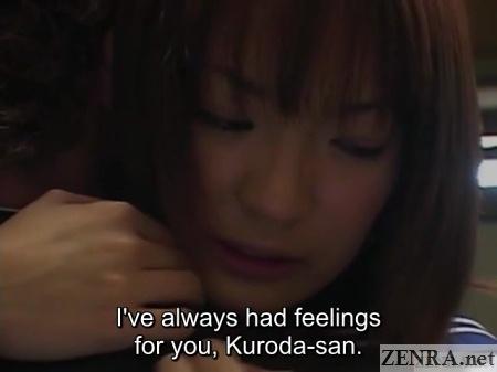 saotome minaki admits true love for yuuto kuroda
