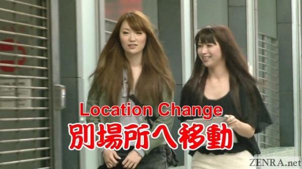 successful japanese lesbian nanpa attempt