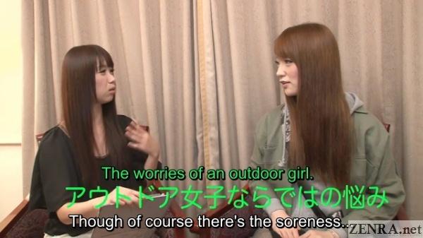 tsubaki katou interviews pale amateur