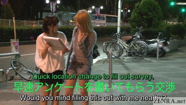 japanese av star outdoor survey for nanpa