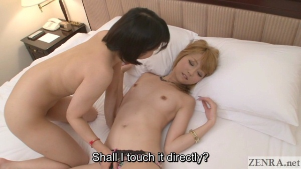 topless gyaru about to be stripped by lesbian friend