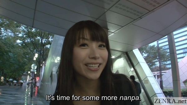 katou tsubaki nanpa for women