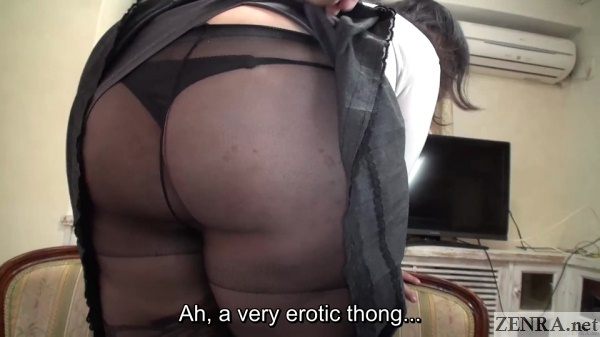 big japanese butt covered by pantyhose