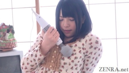 magic wand play with uehara ai