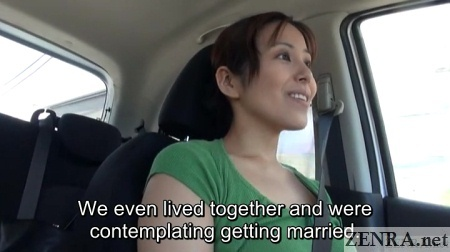 previous marriage talks with older japanese woman