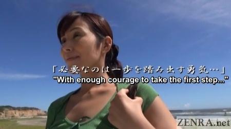 japanese older woman near beach