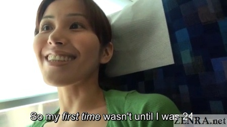 japanese woman talks about first and late sexual experience