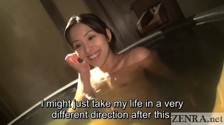 bathing japanese woman important life decisions