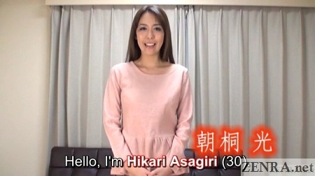 hikari asagiri about to strip