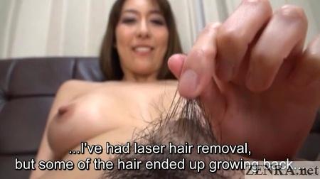 hikari asagiri pulls on pubic hair