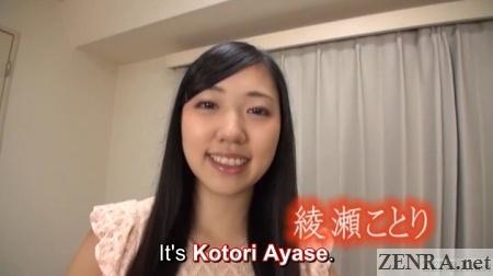 kotori ayase prepares to strip