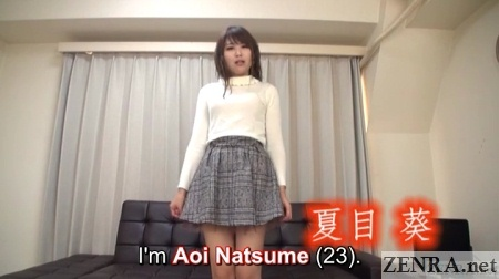 aoi natsume about to strip naked