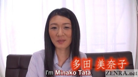 minako tata older japanese wife about to strip