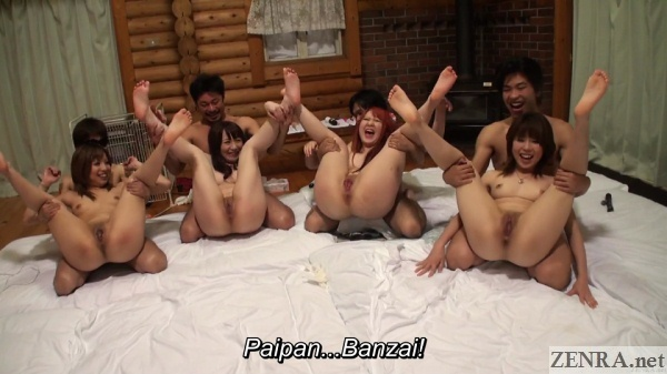 japanese paipan banzai uncensored