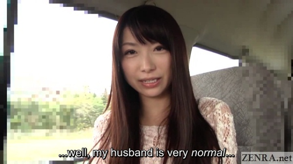 normal husband and abnormal wife