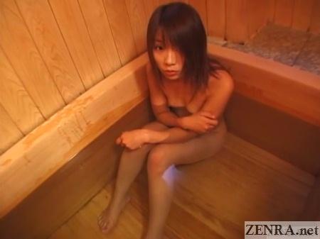 nishiyama haruka takes a bath