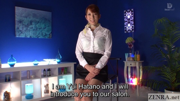 yui hatano massage therapist introduction