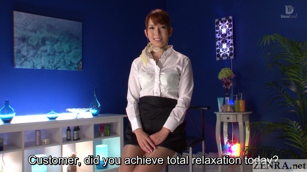 nipple massage therapist hatano yui