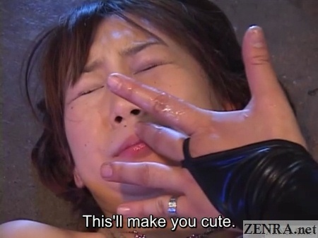 pussy juice rubbed over face of hasegawa chihiro