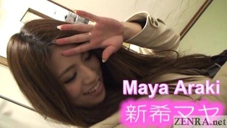 maya araki behind the scenes