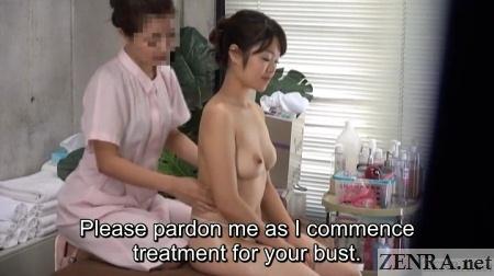 cfnf japanese breast massage