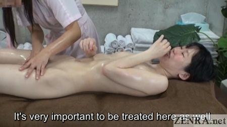 japan cfnf vagina massage