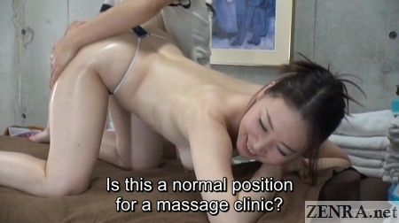 butt in air for oil massage