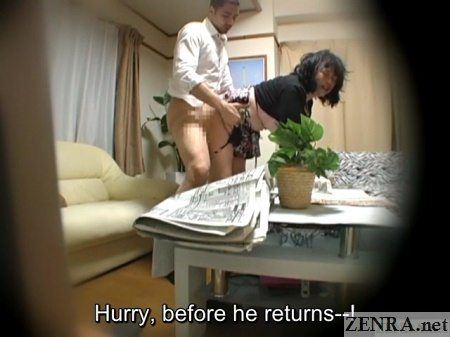 japanese living room foreign man sex with mature woman