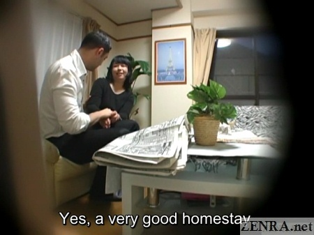Subtitled japanese homestay gone wrong in hd - 2 9