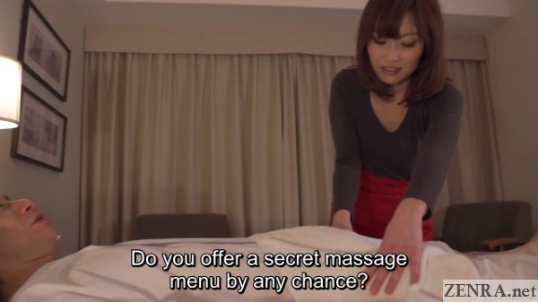 japanese salaryman asks for secret massage menu
