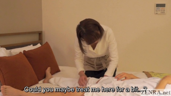 customer requests groin massage