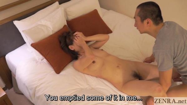 accidental nakadashi into hotel masseuse