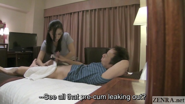 customer exposes himself to masseuse